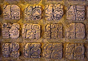 Mayan-Writing-Palenque-Glyphs